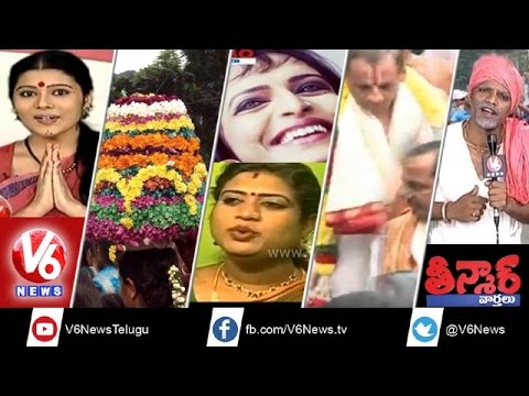 KCR & Narasimhan in Ahobilam - Transgender Anchor - Bathukamma - Teenmaar News - September 23rd 2014