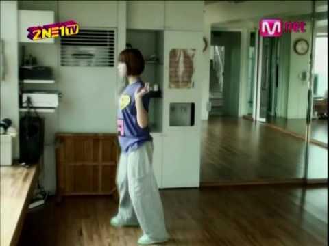 2NE1 Minzy Imma Be practice 인기가요 댄스배틀