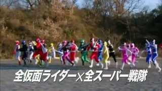 Kamen Rider  Super Sentai: Super Hero Taisen - Kamen Rider  Super Sentai: Super Hero Taisen (2012) Update