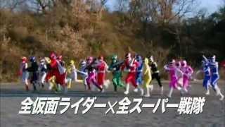 Kamen Rider � Super Sentai: Super Hero Taisen - Kamen Rider × Super Sentai: Super Hero Taisen (2012) Update