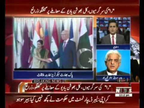 Pakistan, India foreign secretary level talks held in New Delhi