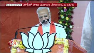 Narendra Modi Second Time Swearing Ceremony As PM Of India On May 30 | Gujarat Tour