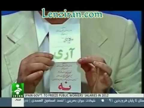 Sadegh Tababai , Khomeini And Moussa Sadr Relative Teach To Iranians How To Vote In Referandum video