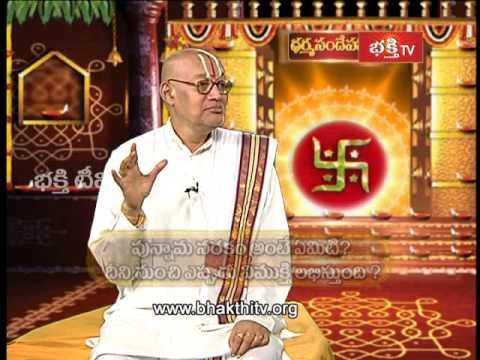 Mean of Punnama Narakam | Dharma sandehalu - Episode 507_Part 3