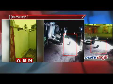 CCTV Footage | Villagers Panic With wild Bear Entry at Jangaon