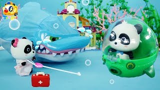 Baby Shark Has a Stomachache | Super Panda Rescue Team | Shark Story | Play Doh Sushi | ToyBus