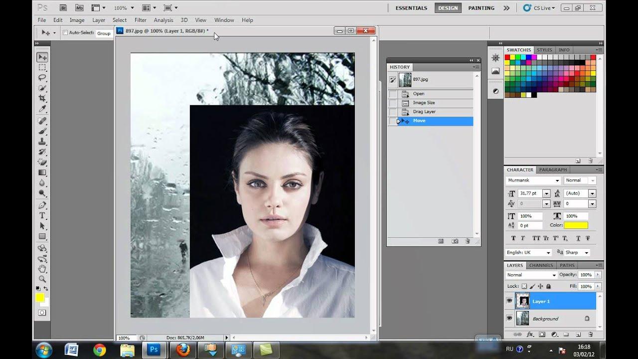 Как сделать фотошопе свое фото на картинке