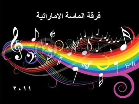 Omani balochi song 2013