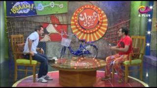 Mehman Qadardan Ep 26 | Kashif Mehmood | A Plus