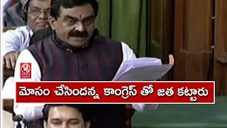 No Confidence Motion | BJP's Rakesh Singh Slams Congress For Dynastic Politics