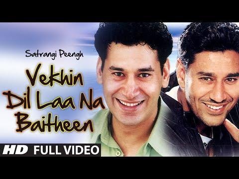 vekhin Dil Laa Na Baitheen Full Song | Satrangi Peengh | Harbhajan Mann, Gursevak Mann video