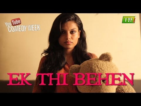 Ek Thi Behen - Rakhi Qtiyapa (theatrical Trollers) video