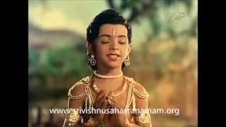 Narayana Mantram Srimannarayana Bhajanam - Bhakta Prahlada - Telugu