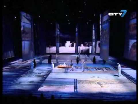 City 7TV - 7 National News - 23 April 2013 - UAE Business News