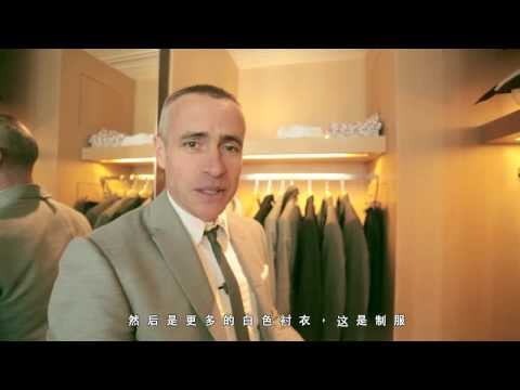 A DAY IN HONG KONG WITH THOM BROWNE