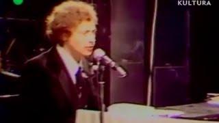 Marek Grechuta, Łucja Prus i Jonasz Kofta - Pamiętajcie o ogrodach (Opole 1977)
