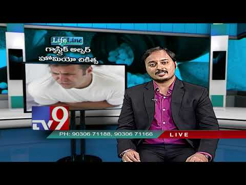 Gastric Ulcer    Homeopathic treatment    Lifeline - 18-11-2018 - TV9