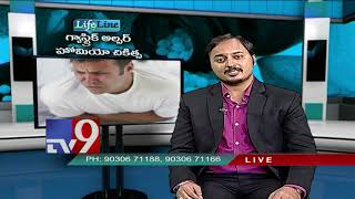 Gastric Ulcer || Homeopathic treatment || Lifeline - 18-11-2018