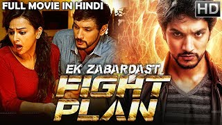 New South Indian Full Hindi Dubbed Movie  Ek Zabar