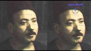 محمد طة - ياللى غويت النسب