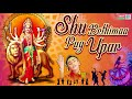 NAVRATRI SPECIAL : Hari Bharwad Garba | Shu Bethimaa Pag Upar | Ekta Sound | FULL AUDIO