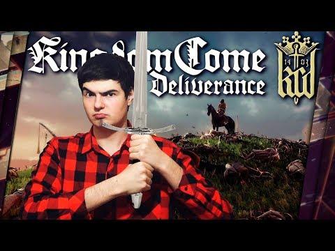 KINGDOM COME: DELIVERANCE - ПРЕДВАРИТЕЛЬНЫЙ ОБЗОР. ИГРА С ЯЙЦАМИ