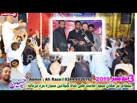 Zakir Yasir Ghaffar Kosar | 3 November 2019 | Barnala Azad Kashmir || Raza Production