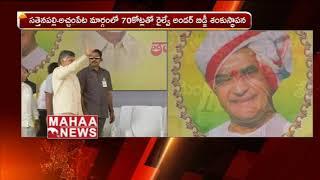 CM Chandrababu Unveils 36 Feet NTR Statue @ Sattenapalli