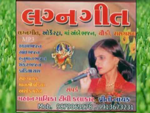 Gujrati Lagan Geet Ude Re Gulal Live By Priti Nayak-09825905828 video