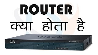 What is Router in Hindi