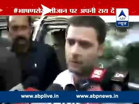 Modi government is fully focused in helping the corporates: Rahul Gandhi