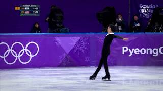 Team USA 2018 Playlist: Nathan Chen Lands Six Quadruple Jumps