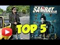 Samrat & Co.   Top 5 Reasons To Watch!