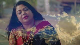 Amar Chokher Ghare | Chandrima Bhattacharya  | Joy Sarkar | Srijato | Bengali Romantic Song