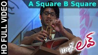 100 % Love Movie || A square B Square Male Video Song || Naga Chaitanya, Tamannah