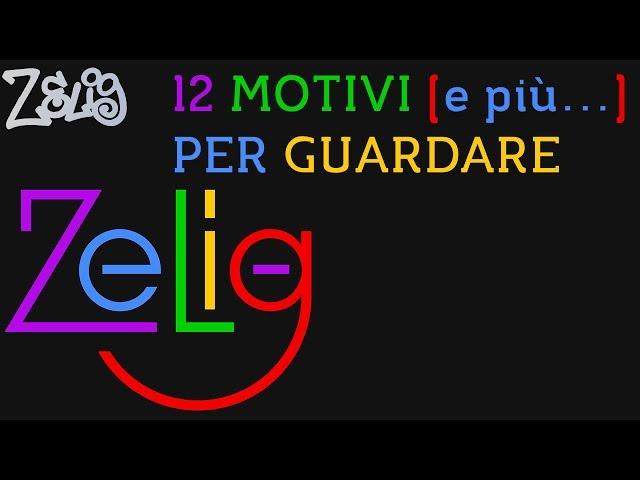 12 motivi (e più...) per guardare Zelig