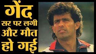 Raman Lamba -  इंडियन क्रिकेटर जिसने हेल्मेट न पहनने की कीमत जान देकर चुकाई   The Lallantop