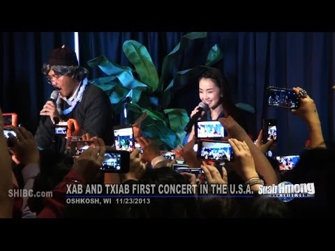 Watch Suab Hmong E-News: Episode 1 - Xab and Txiab First Concert in the U.S.A.
