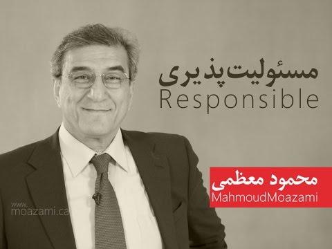 چیستان در مورد مسئولیت پذیری رضا عباسی