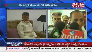 It Is A Normal Meeting Nothing Else: Governor Narasimhan