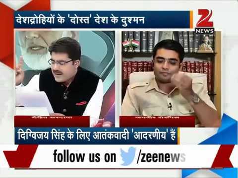 Why did Congress leader Digvijay Singh call Masarat Alam 'sahab '