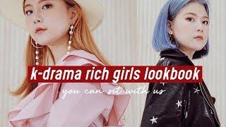 K-Drama Rich Girls Lookbook/Haul LOL??? | Revolve X Q2HAN