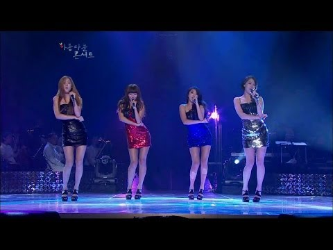 【tvpp】sistar - So Cool, 씨스타 - 쏘쿨,  Beautiful Concert Live video