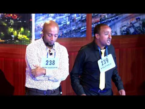 Filifilu On seifu fantahun show ፍልፍሉ በእስፔሊንግ ቢ ውድድር