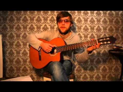Уроки на акустической гитаре - видео