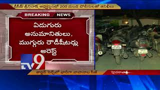 Hyderabad Police conducts Cordon and Search operation in Panjagutta || 36 vehicles seized