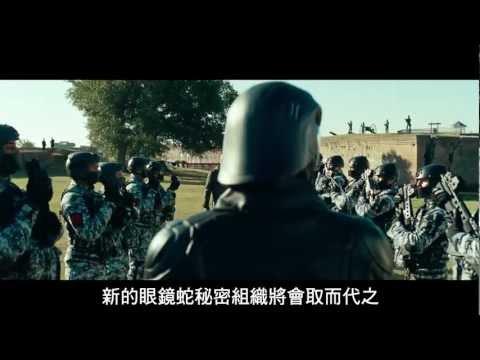 《特種部隊2:正面對決》動作場面花絮篇