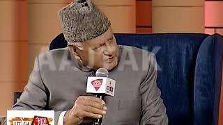 """Agenda Aaj Tak 2017: Farooq Abdullah On """"Mission Kashmir"""""""