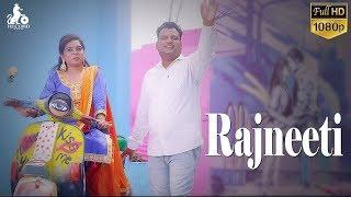 Rajneeti (Full Video)   Gurnoor Dharmpura ft. Rupinder   New Punjabi Song 2018