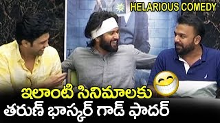 Naveen Polishetty Genuine Speech @ Agent Sai Srinivasa Atreya Press meet | Vijay Devarakonda | FL